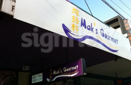 External-Signage-images8