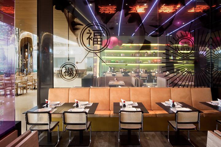 Far-East-by-Dragon-restaurant-by-Geoid-Istanbul-Turkey
